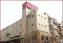 本社; 東灘工場