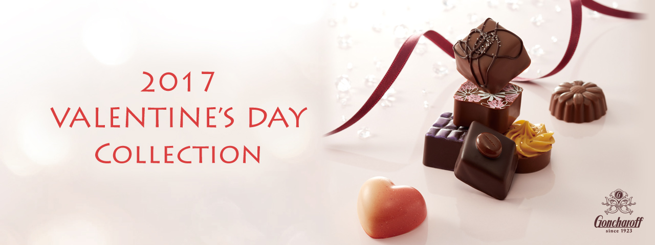 2017 VALENTINE'S DAY Collection