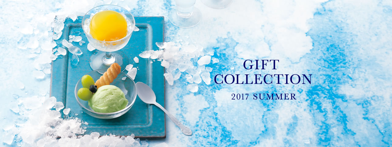 GIFT COLLECTION 2017 SUMMER
