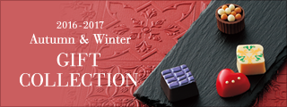 2016-2017 Autumn&Winter GIFT COLLECTION